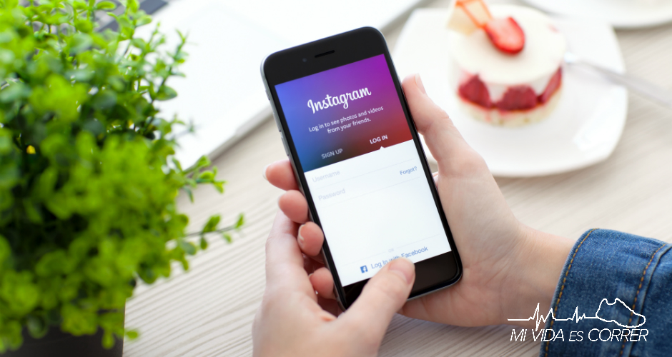 ¿Cómo 'pimpear' tu Instagram?