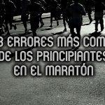 Los 3 errores más comunes de los principiantes en el Maratón
