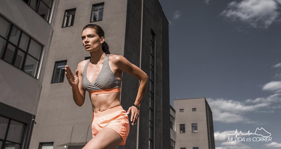 Cómo mejorar la manera de correr sin comprometer la eficiencia